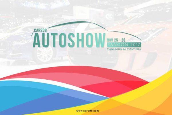 CarsDB-autoshow